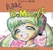 bemyself 01.jpg