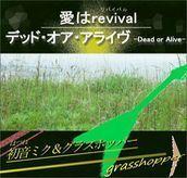 revival samune.jpg